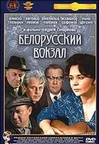 Старые советские фильмы онлайн