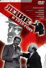 Советские Кинокомедии 80-х Годов