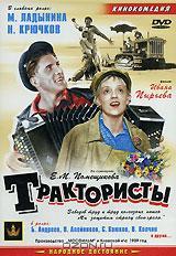 Захват русский фильм смотреть онлайн 5 серия