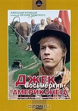 Фильмы советского союза