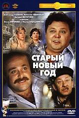 Советские фильмы Фильмы Советского Союза Смотреть