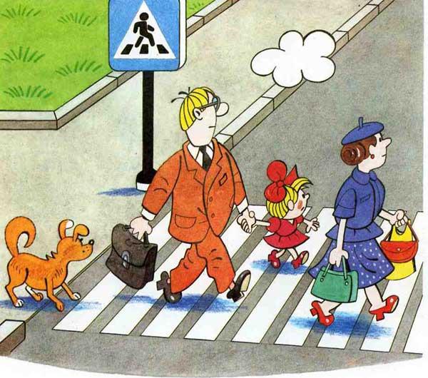 Материал в уголок для родителей о правилах дорожного движения.