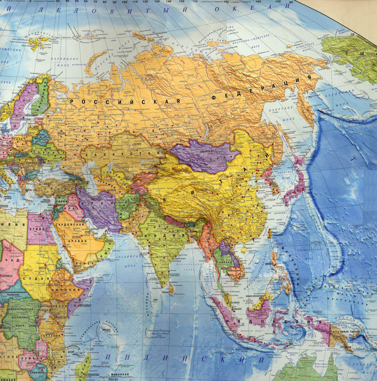 Карта Евразии. Карта Европы и Азии. Скачать бесплатно.